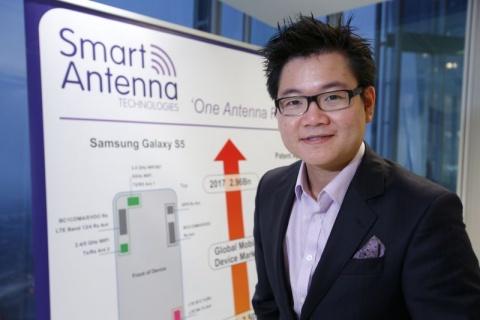 British-Chinese tech company wins University funding boost